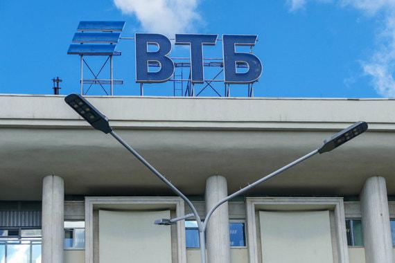 normal 1t32 ВТБ продает офисы рядом с Кремлем за 2,6 млрд рублей