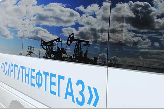 «Сургутнефтегаз» хочет признать бесхозяйными 0,0003% своих акций на 5,8 млн рублей