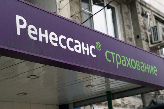 МКБ освободил из-под залога «Ренессанс страхование» Бориса Йордана