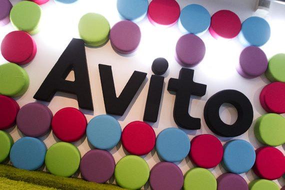 «Эксмо» пожаловалось в полицию на пользователей Avito