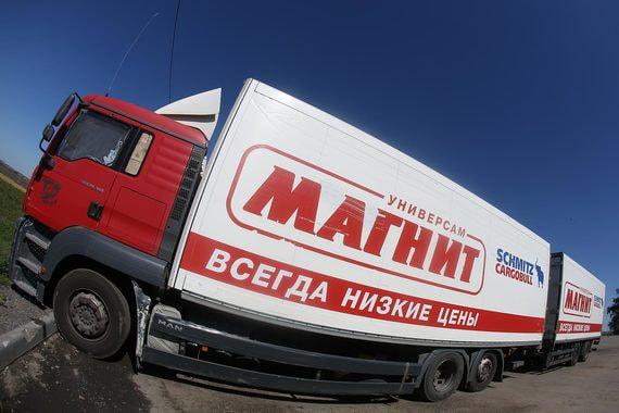 «Магнит» прекратит возить продукты до магазинов фурами в основных городах