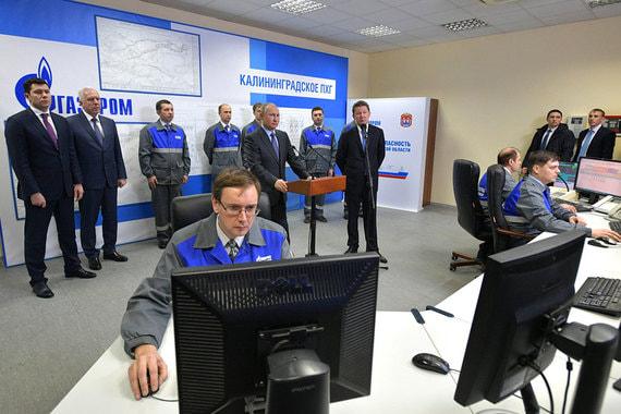 «Газпром» отвязал Калининград от своей трубы