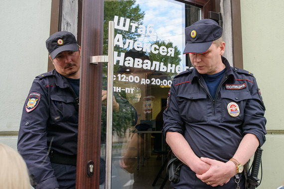 СКР продолжает искать компромат на фонд Навального