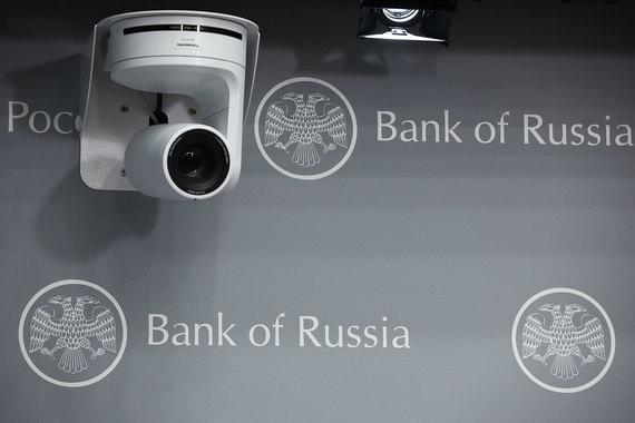 ЦБ хочет блокировать деньги страховщиков при подозрении на вывод активов