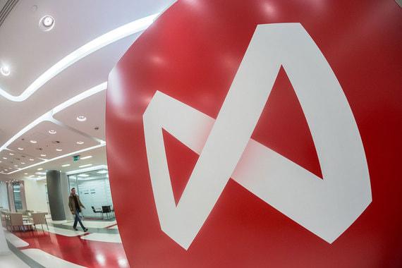 Московская биржа будет тратить на дивиденды не менее 60% чистой прибыли