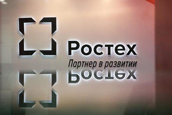 Электронные площадки для госзаказа выступили против агрегатора «Березка»