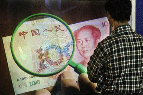 Минфин назвал новый срок первого выпуска гособлигаций в юанях