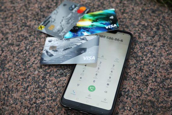 Как заработать на бесплатную мобильную связь в банке