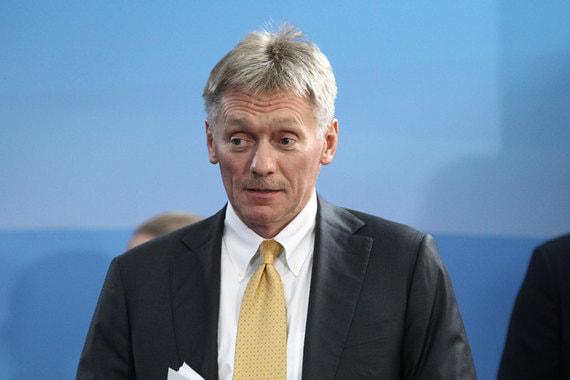 Кремль прокомментировал задержание дипломатов США в Северодвинске