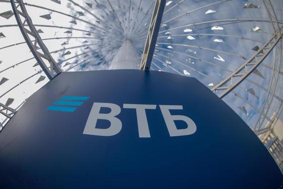 ВТБ авансом засчитает себе доход от продажи Tele2