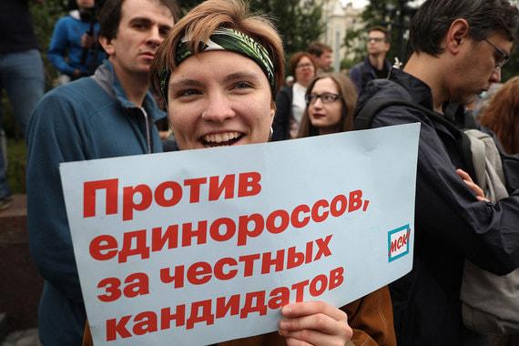 Увеличение числа одномандатников может усложнить победу «Единой России» на выборах-2021