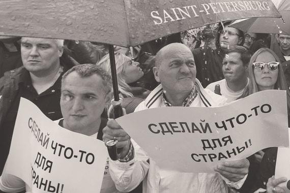 Муниципальная жертва Петербурга