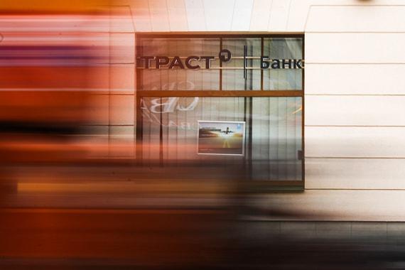 «Траст» оценил требования к «Открытие холдингу» в 450 млрд рублей