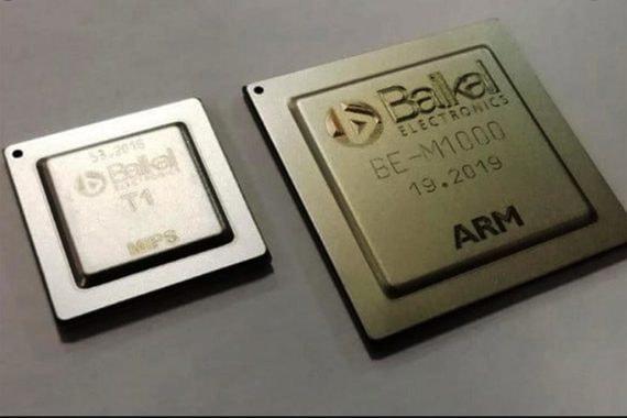 Российская «Байкал электроникс» представила новый процессор