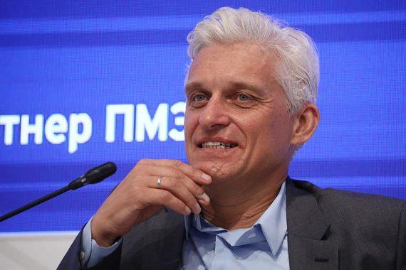 Расписки TCS Group будут торговаться на Московской бирже