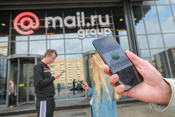 Bloomberg узнал о планах Сбербанка выкупить у Газпромбанка долю в Mail.ru