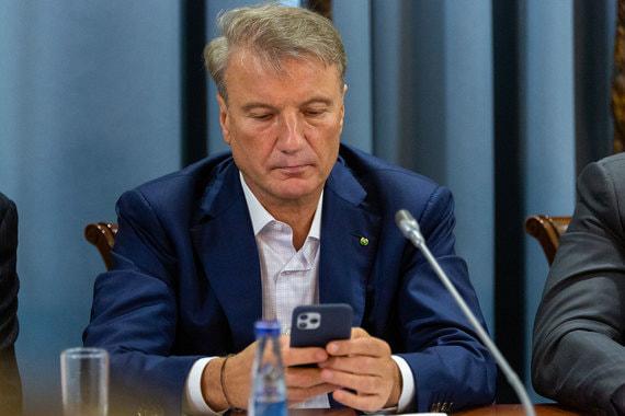 Сбербанк готов купить долю в Mail.ru Group