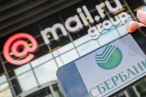 Сбербанк подтвердил планы стать совладельцем Mail.ru