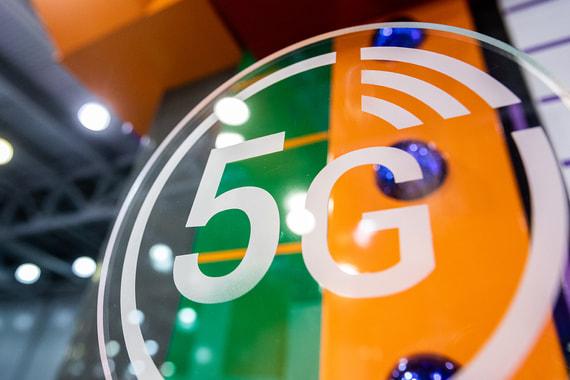 Китай запускает крупнейшую сеть пятого поколения связи