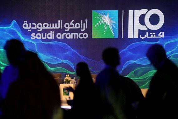 normal 1poi Крупнейшая в мире нефтяная компания Saudi Aramco проведет IPO в декабре