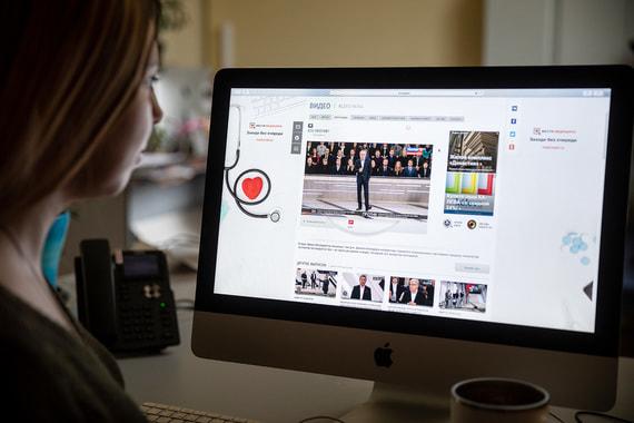 РСПП выступил против единой системы онлайн-трансляций телеканалов