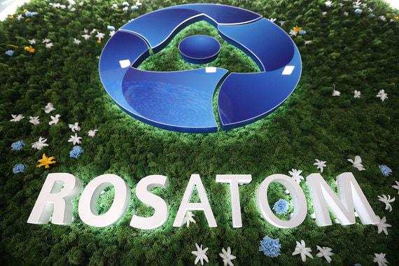 «Росатом» заявил о планах создать квантовый компьютер за 24 млрд рублей