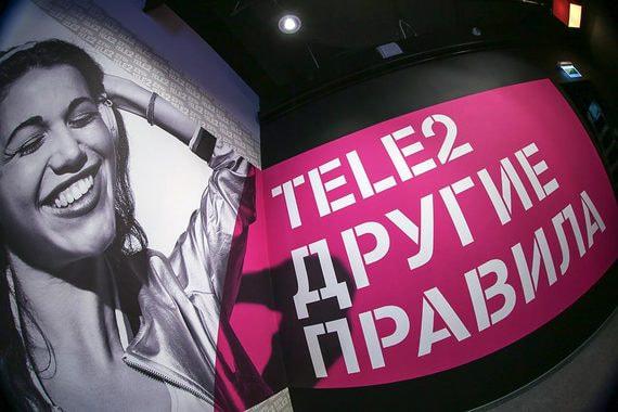 Выручка Tele2 выросла почти на 16%