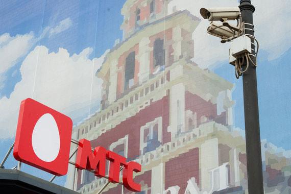 МТС представила устройство для наблюдения за подчиненными