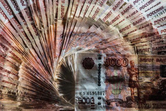 Отец полковника ФСБ Черкалина рассказал в суде о происхождении денег