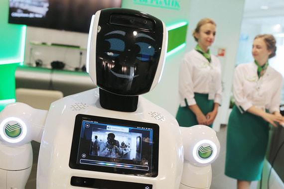 Чем займется российский альянс по развитию искусственного интеллекта
