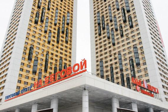 Торговый центр «На Беговой» может вернуться основателю «Дон-строя»
