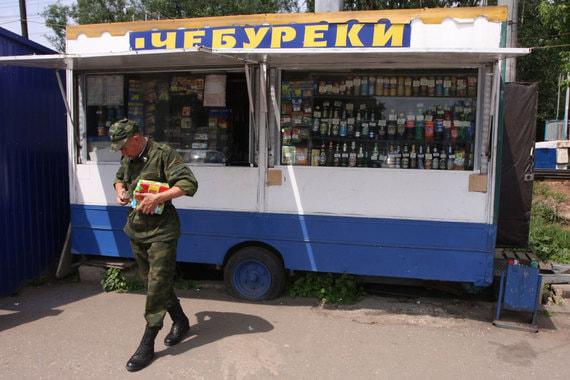 Госдума хочет изменить законопроект о Промсвязьбанке как опорном банке ОПК