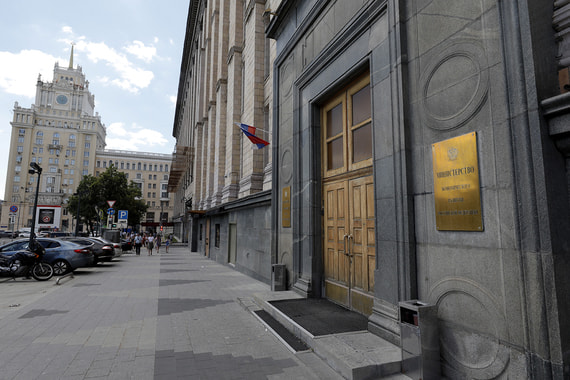 Мэрия Москвы купит бывшие здания Минэкономразвития
