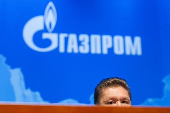 Продажи «Газпрома» через электронную торговую платформу превысили 15 млрд куб. м