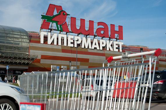 «Ашан» сменил гендиректора в России
