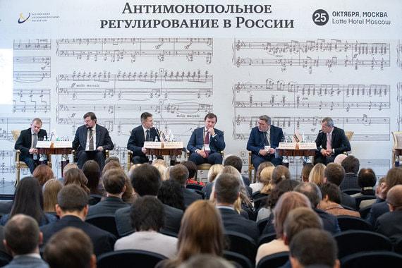Конкуренция за 26 трлн рублей