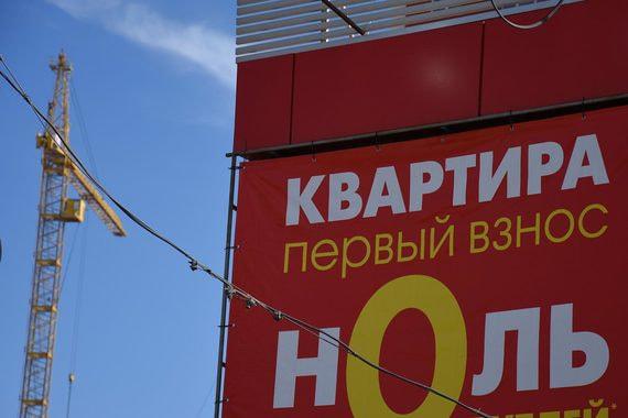 Вчерашние новостройки – лидеры спроса на вторичном рынке жилья Санкт-Петербурга