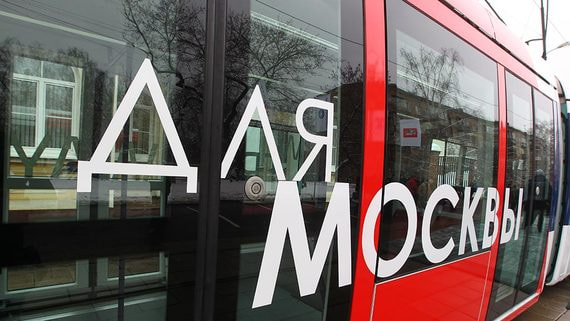 Производство трамваев в Москве обойдется в миллиард рублей