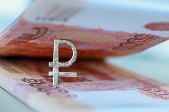 Как разрешить спор о корректировке бюджетного правила