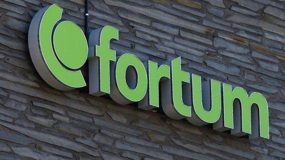 Правительство одобрило сделку финской Fortum и немецкой Uniper