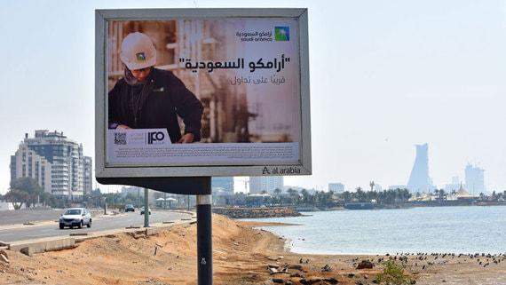 Saudi Aramco хочет сделать свое IPO народным