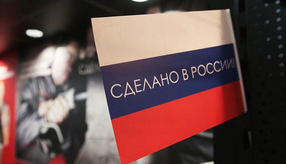 Минпромторг предлагает установить квоты на госзакупки отечественного