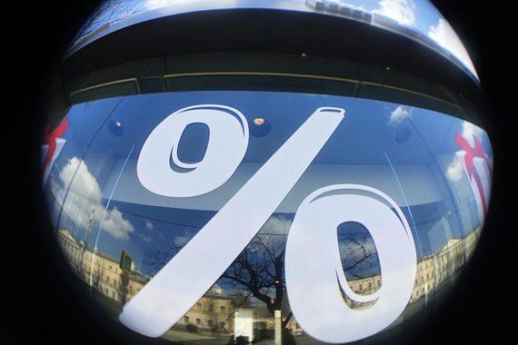 Снижение максимальных ставок вкладов в топ-10 банках ускорилось