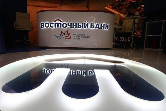 «Восточный» считает, что из-за Baring Vostok и Калви лишился 9 млрд рублей