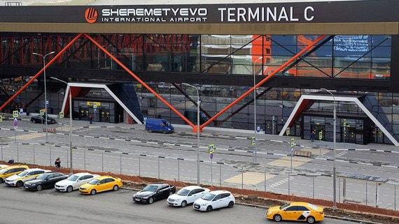 Новый терминал для международных рейсов «Аэрофлота» откроется в январе