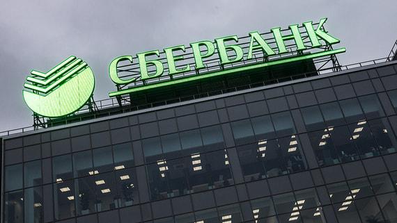 Россияне вложили в облигации Сбербанка 17 млрд рублей за месяц
