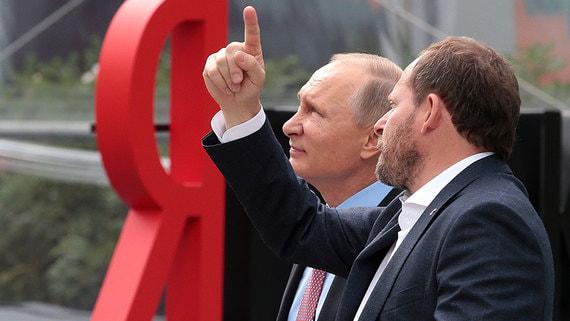 Чем пожертвовал «Яндекс», чтобы избавиться от политического давления