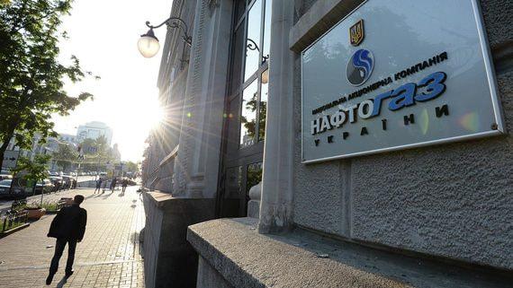 «Газпром» предложил «Нафтогазу» продлить контракт на транзит газа