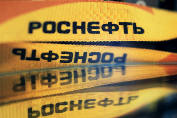 normal 1tdz «Башнефть» вернула «Роснефти» две трети потраченных на ее покупку денег