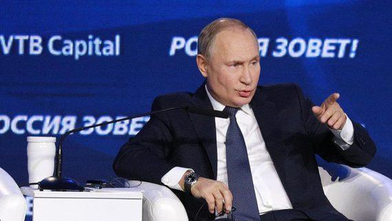 «Нет цели истратить во что бы то ни стало эти деньги». Главные заявления Путина на форуме «Россия зовет!»